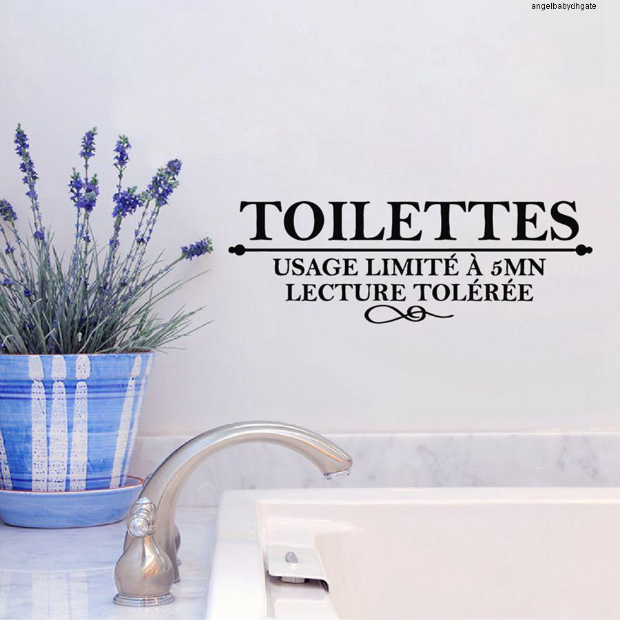 A French Limite Toilettes Usage Quotes Wall Sticker 5 Mn Washroom Bathroom Toilet Home Decoration Vinyl Decals Art Fq0029