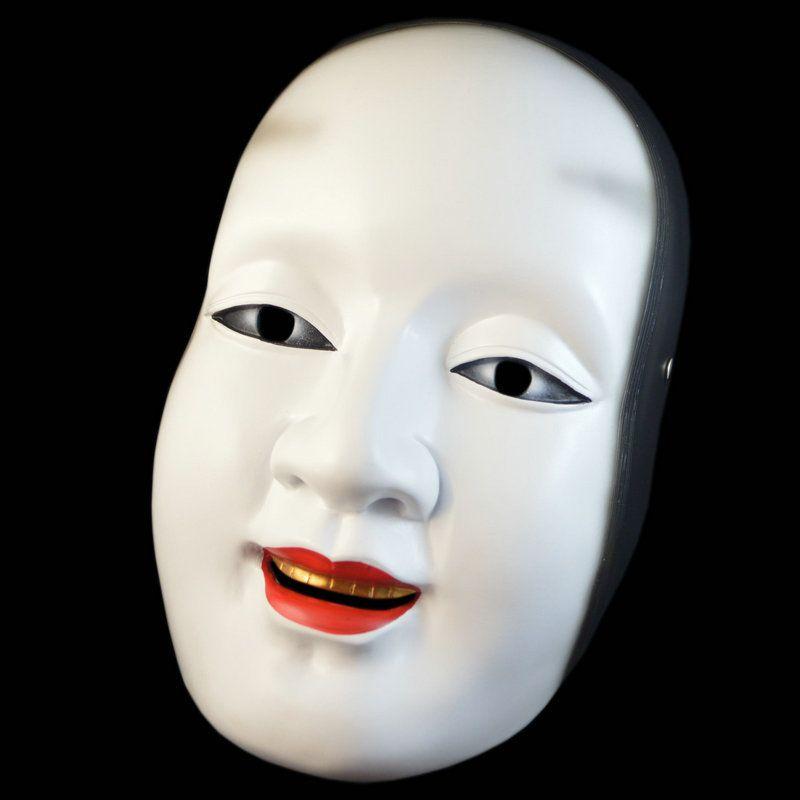 Drama mask, resin mask, gift, Japanese Noh drama, Prajna, sun Jilang mask, wl1063