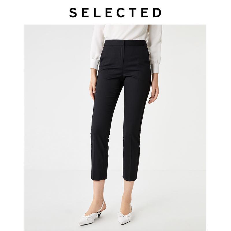 CHOISIS coton Pantalon en laine noir serré-jambe de la femme S | 419314514