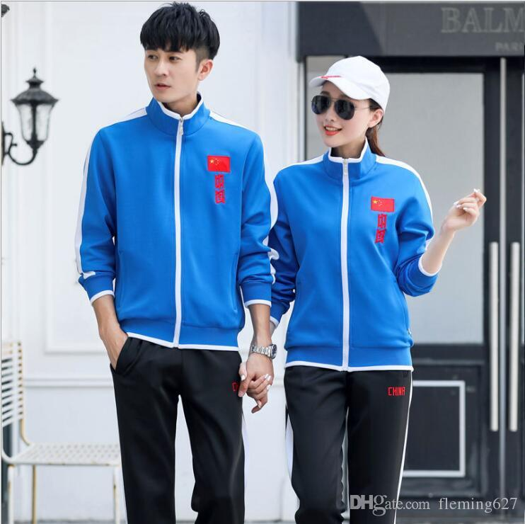 China National Sports Team Event Appearance Uniform Award Receiving Athletes Group Clothing Univercity middle School Uniform