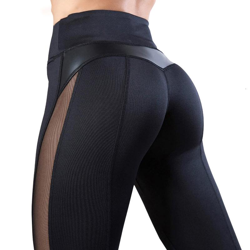 Patchwork Donne Leggings sexy Patchwork fitness Legging Donne allenamento di ginnastica in pelle Pantaloni Femme Mesh e PU Leggings Drop Shipping