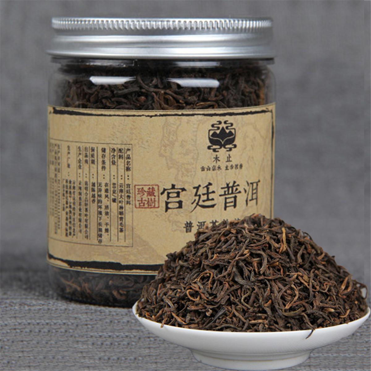Yunnan Puerh Tee Kleine Dosen Palast reife PU-äh Schwarzer Tee 80g organische Puer chinesischer Puer Pu Erh Grüne Lebensmittel Puerh Red Tee