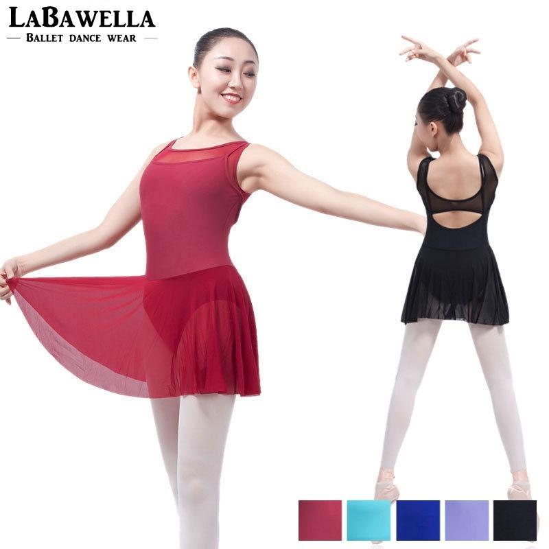 vêtements de ballet de scène professionnelle robe réservoir adulte ballet tulle noir justaucorps robe ML6031 lyrique de danse