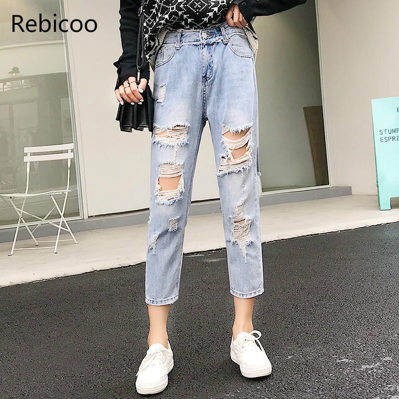 Compre Pantalones Vintage Ladies Novio Jeans Para Mujeres De Talle Alto Mom Jeans Azul Claro Informal Agujero Flojo De Corea Streetwear Denim Harem A 20 49 Del Mantle Dhgate Com