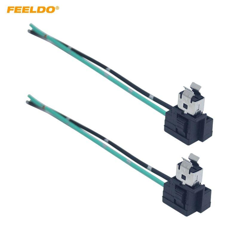 FEELDO 2PCS Car Halogen Bulb H1 Headlight Plug Adapter With Wire Auto H1 Bulb Socket Lamp Connector Holder #5954