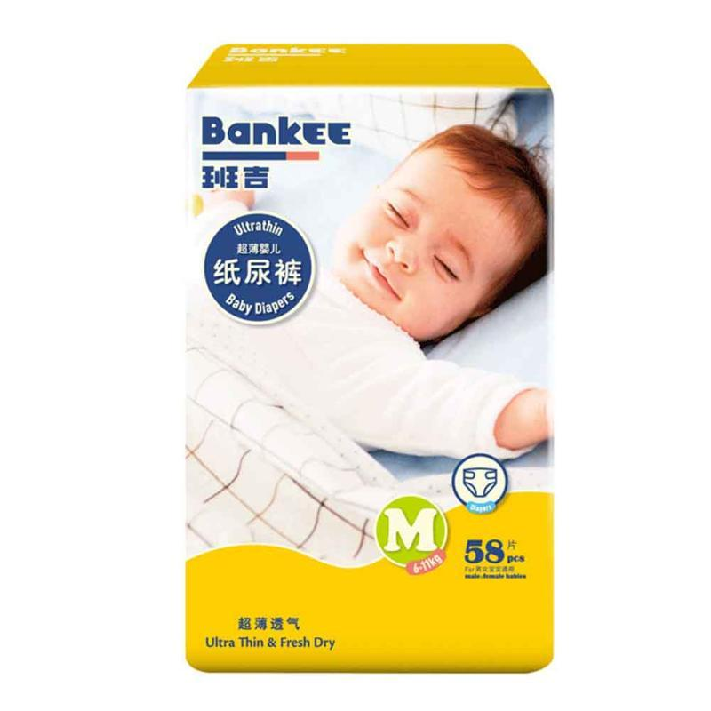Soft Breathable Disposable Diapers Ultra Thin Baby Infant Skin Friendly Cotton Blend Quick Dry Non Toxic Universal Fit Cool