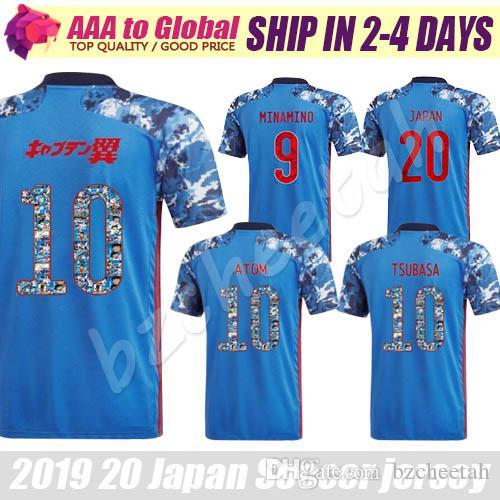 Giappone Jersey 2020 Atom 10 Cartoon Number Tsubasa Kagawa Honda Soccer Jersey 2019 2020 Jersey di calcio giapponese