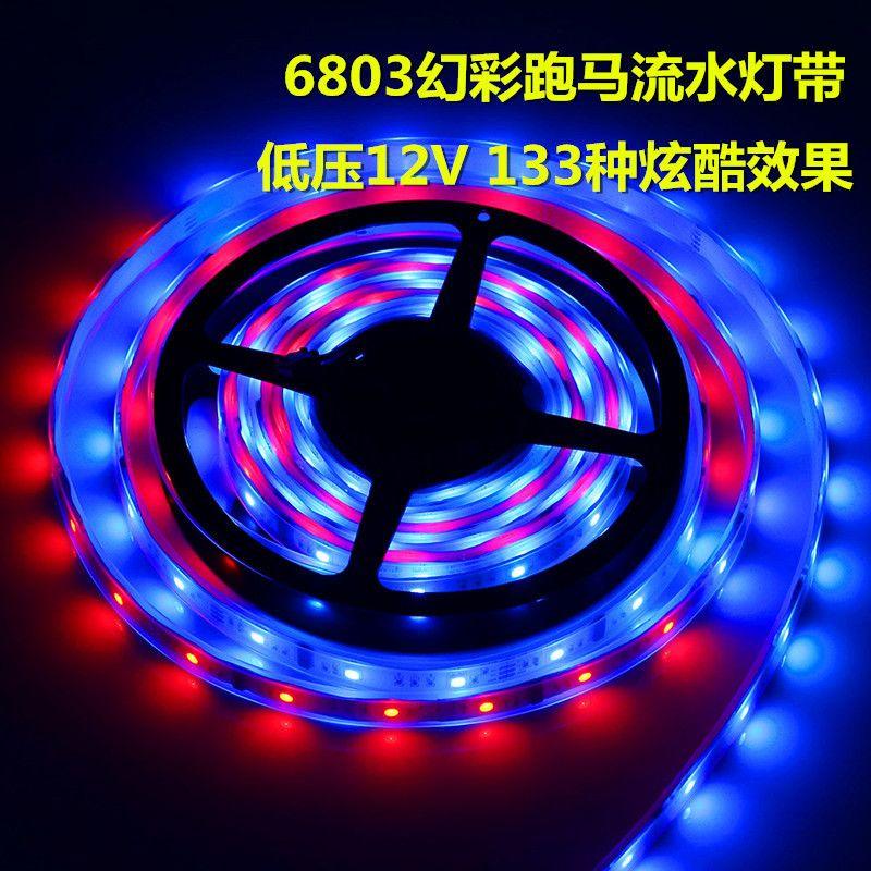 20 M / grup IP20 / 65/67 6803 Rüya Sihirli Renk 5050 Dijital LED Şerit DC12V 30LED / m Adresli Led Akıllı LED Şerit