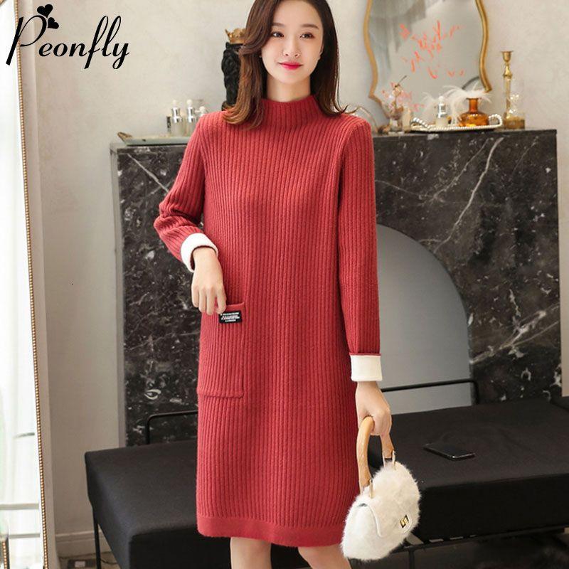 PEONFLY 2019 Autunno Inverno Knit lungo maglione donne del vestito sottile coreano dolcevita pullover femminile maglione a maniche lunghe Jumper