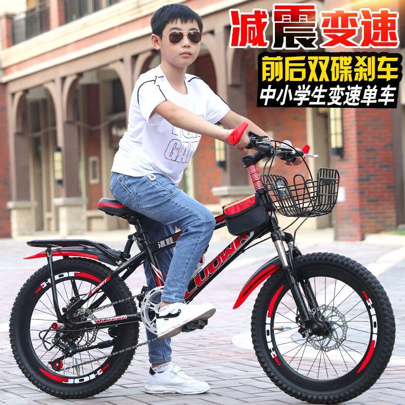 Ударопоглощение Детский велосипед мальчик с переменной скоростью горный велосипед 8-15 лет девочка Студент гонки Большой Детский велосипед Дисковый тормоз