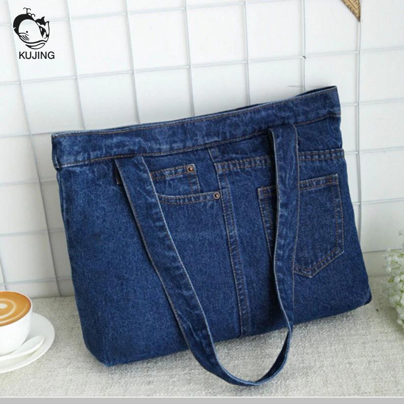 KUJING Brand Fashion Handbags High-grade Cowboy Women Shopping Bags Cheap Retro Multifunctional Leisure Women's Shoulder Bag