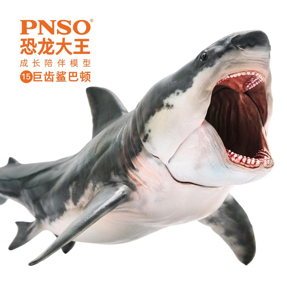 PNSO Megalodon Filme O Meg arquétipo Boca pode ser aberto Grande branco 20 centímetros tubarão LY191210