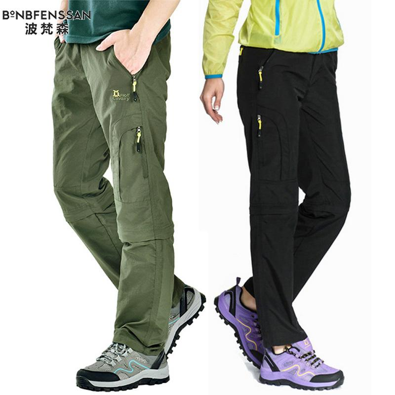 New Mens long pants Hiking Quick drying two in one removable Shorts Trousers