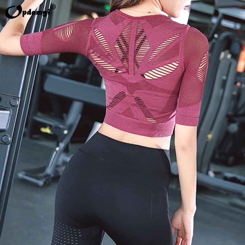 Femmes Vital Yoga sans couture à manches courtes sexy Tops manches en maille Crop T-shirt Fitness Chemises fille Blouses Vêtements de sport d'entraînement Gym