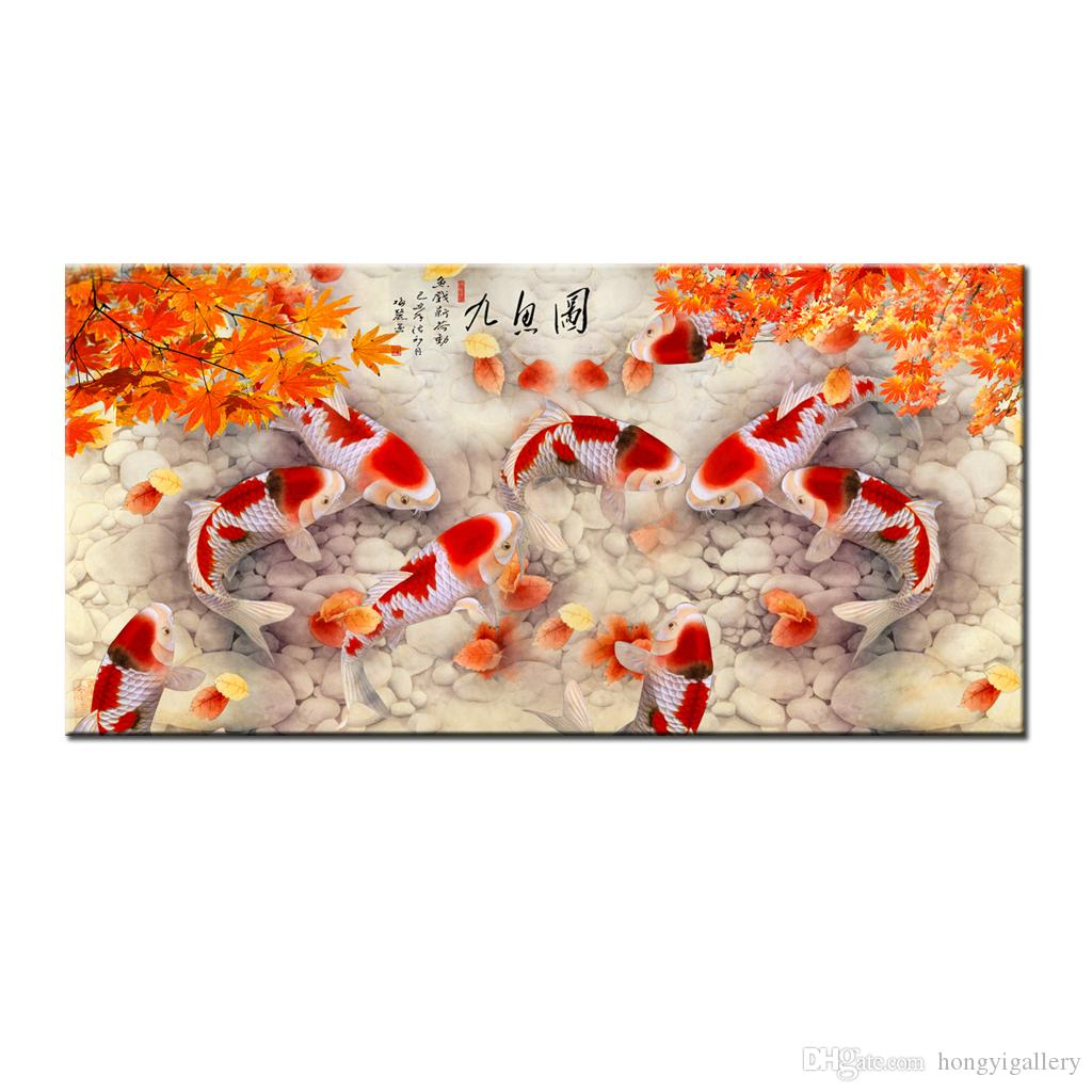 Gifts Hot series Modern Wall Art China's Wind Feng Shui Koi Fish Painting Picture printed On Canvas office Living Room Home Decor BFS4002