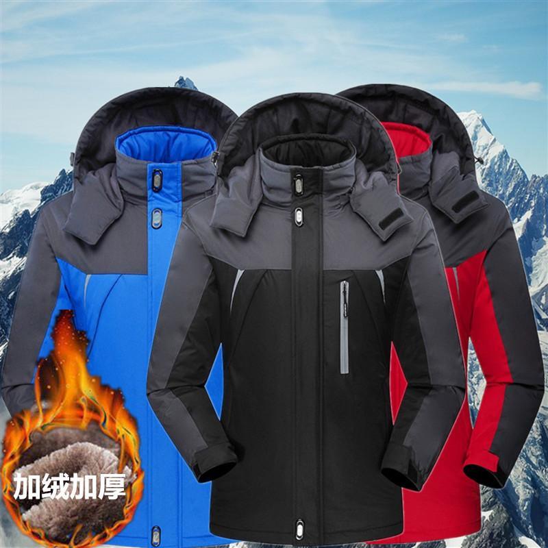 [Fırçalı Ve Kalın Büyük Beden Yağ Suit] Erkekler Kış Doğa Sporları Yağmurluk Ceket Casual Kapşonlu Kişiselleştirilebilir Logo