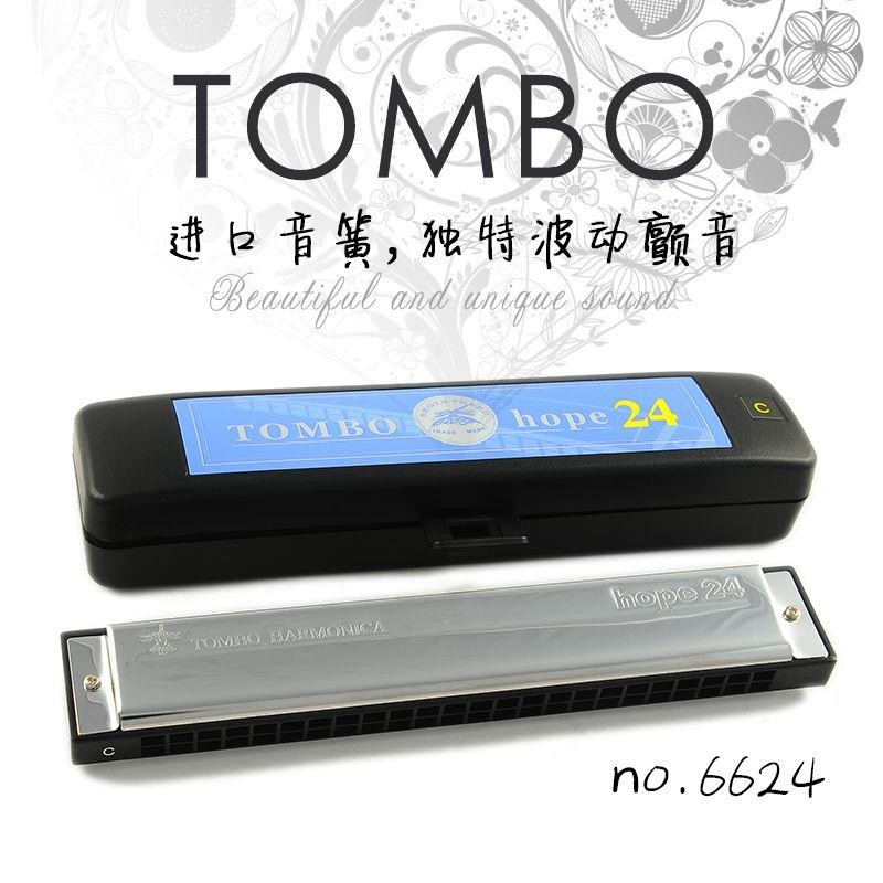 Japon TOMBO Harmonica 6624 Jeu de haut niveau pour débutant, enfant adulte polyphonique C Tune, harmonie de 24 trous