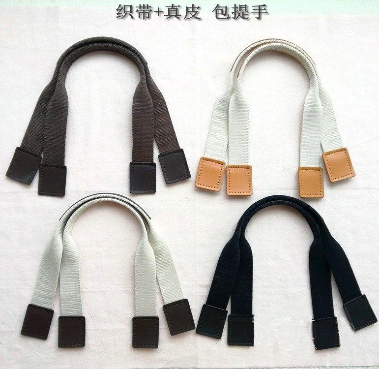 Leather Bag strap handle Square head Webbing DIY sewing handmade Hand bag accessories 49cm*3cm