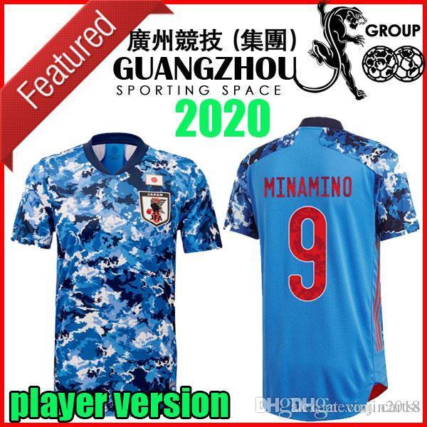 نسخة لاعب Japan Soccer Jersey 2020 2021 Atom 10 Cartoon Number Tsubasa Kagawa Honda Soccer Jersey 20 21 Japanese Football Jersey
