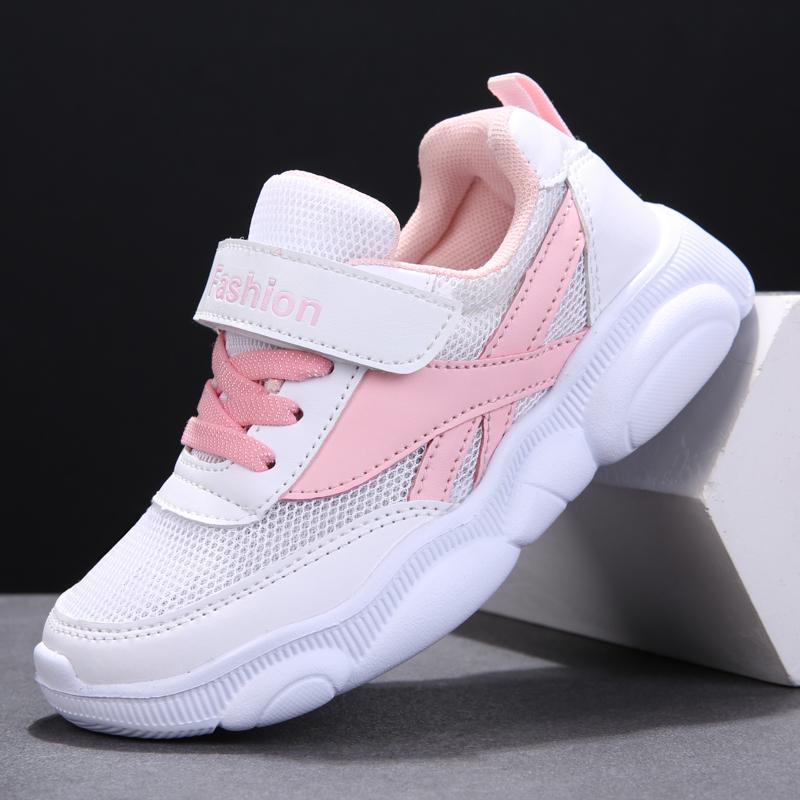 HOBIBEAR New School Shoes Girls White
