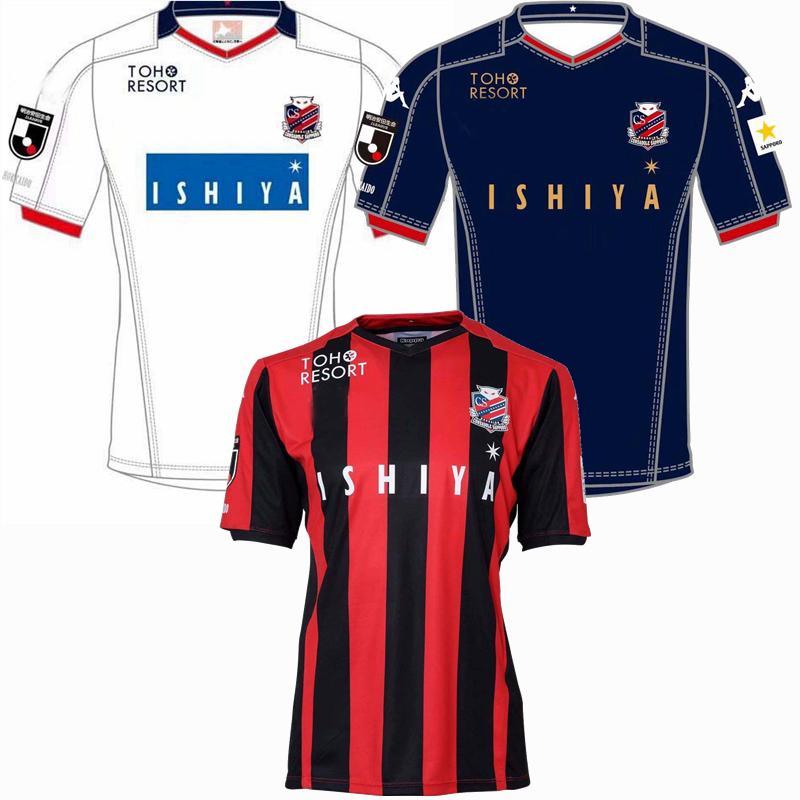 2020 2021 Hokkaido Consadole Sapporo maillots de foot soccer jersey SUZUKI CHANATHIP home away 3rd 20 21 football shirt Camiseta de futbol