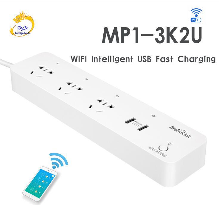 MP1-3K2U Smart Steckdosenleiste separat steuerbare WLAN-Steckdose 3-Ausgang 2-USB-Steckdose für Smart Automation MP2
