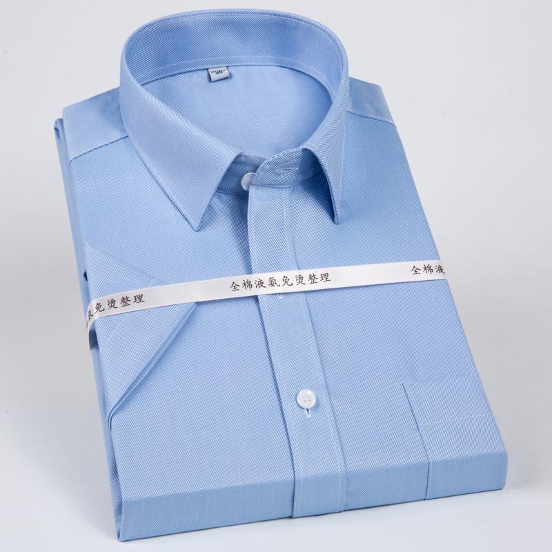 Erkek Giyim Klasik Sigara Demir Kısa Kollu Elbise Gömlek Tek Yama Cep Anti-kırışık Kolay Bakım Düzenli Fit Biçimsel Pamuk Gömlek