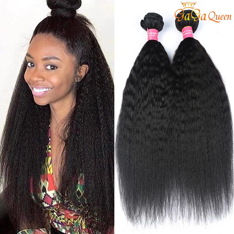 Перуанский Kinky Straight Человеческие волосы Пучки 8-28inch Необработанные перуанский человеческих волос ткет 3шт / много Перуанские Straight наращивание волос