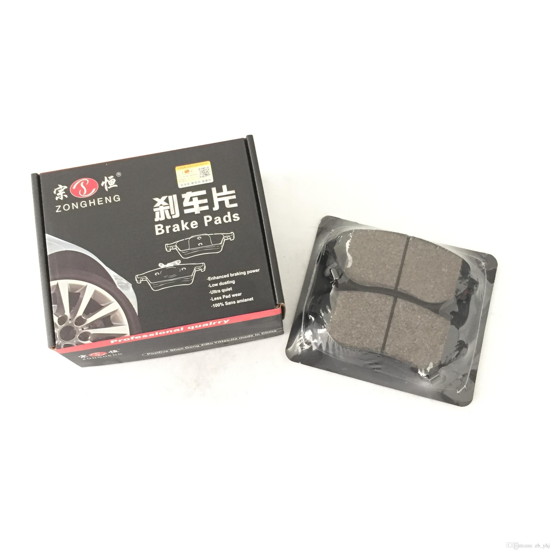Auto Parts automóvel D2065 auto-peças para a Toyota 04465-F4020 Frente auto acessório