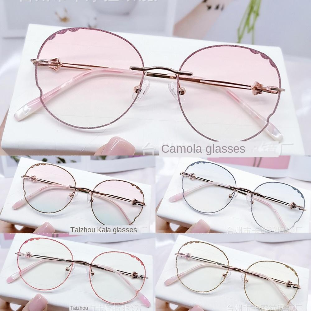 Trimming frameless anti-Blue-Ray plain glasses fashion glitter cosmetic Glasses cosmetic mirror diamond hot sale plain makeup mirror