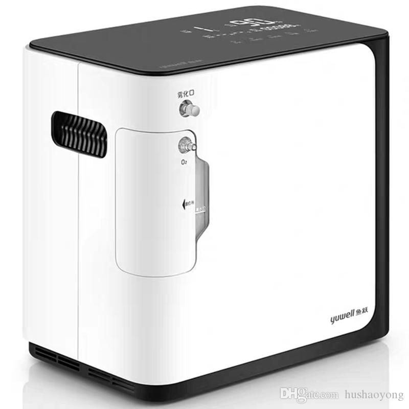 yuwell YU360 concentratore di ossigeno generatore di ossigeno portatile ossigeno medico bar macchina domiciliare versione AC220V 50HZ inglese LCD