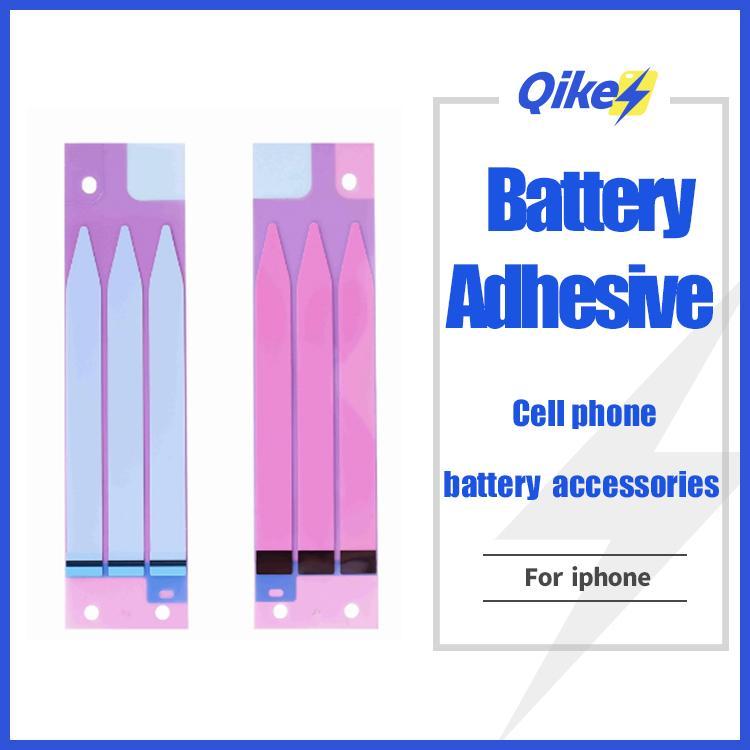 iPhone 6 6S Artı 7 7Plus Çift Bant Çekme Yolculuk Tutkal Yedek Parça için Batarya Yapıştırıcı Sticker