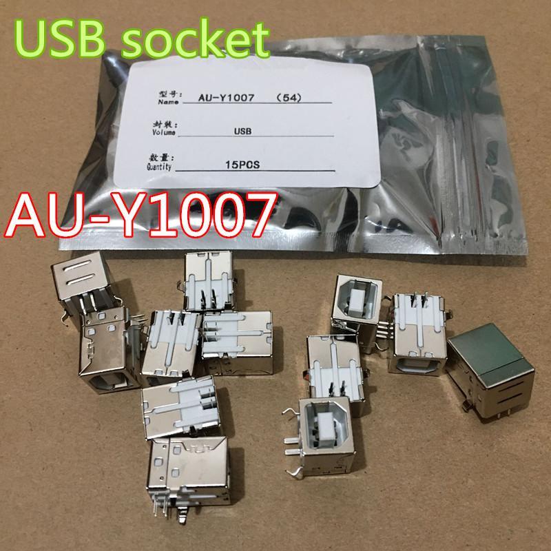 15pcs / lot New AU-Y1007 tomada USB USB-B 4p colar fêmea cotovelo ficha completa no transporte livre estoque
