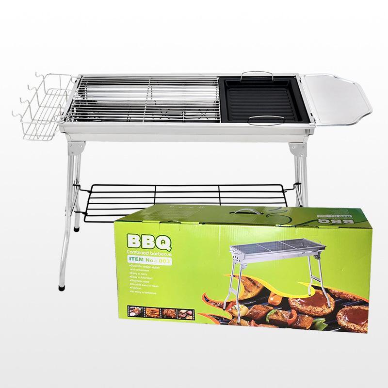 그리드 공원 H2 요리 야외 스테인레스 스틸 숯불 그릴 바베큐 도구 휴대용 무료 설치 핸들 폴딩 BBQ