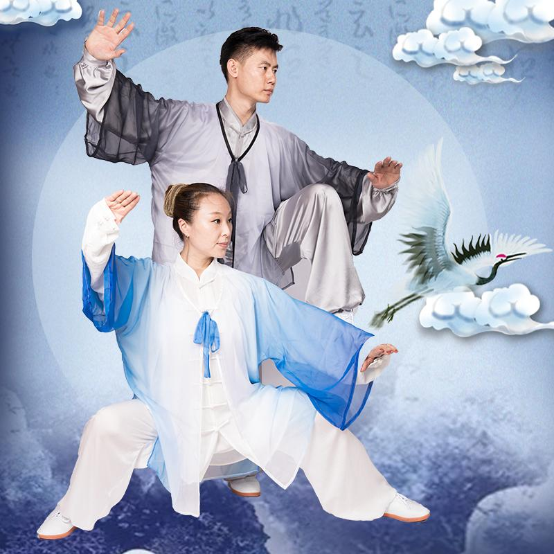Yiwutang Tai chi suit and kungfu shirt Martial arts clothing for men or women Suitable for human height 1.5m to 1.8m