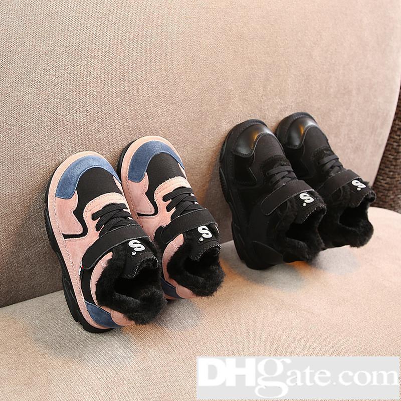 2019 nuove scarpe sportive per bambini ragazza carina fashion designer casual morbido e traspirante in esecuzione unisex Vari styles-40