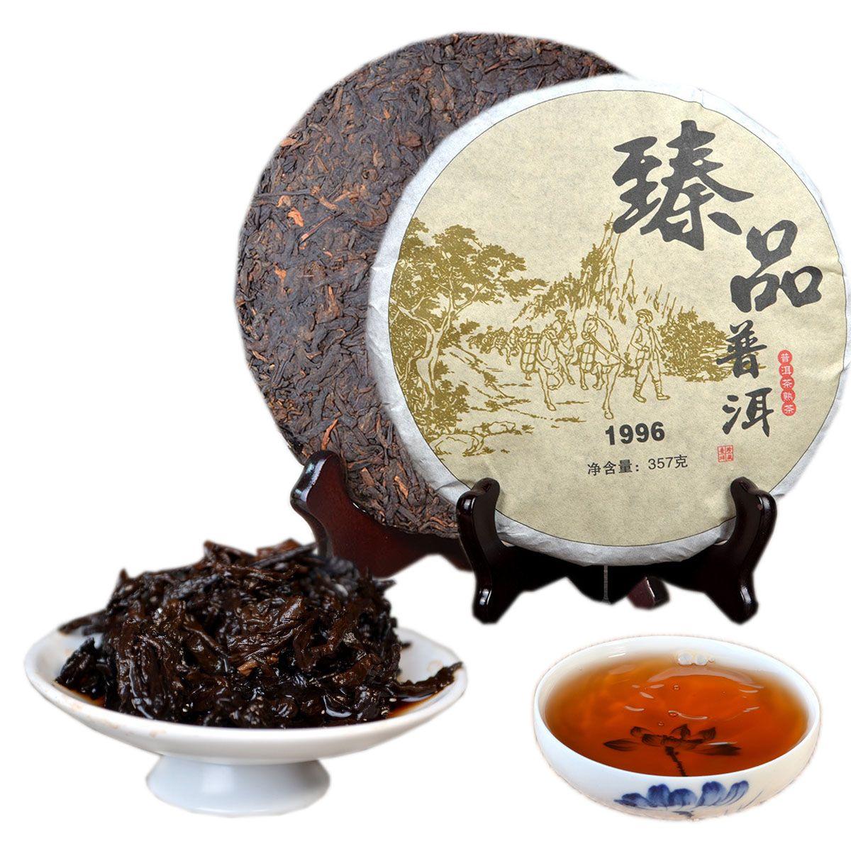 357g Ripe Puer Tea Yunnan Treasure Zhenpin Puer Tea Organic Pu'er Oldest Tree Cooked Puer Natural Puerh Black Puerh Tea Cake