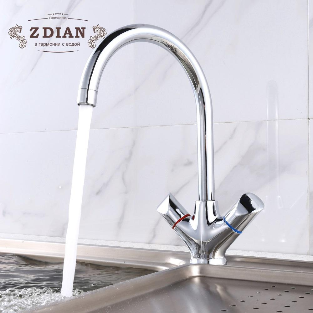Kitchen Faucet chrome Brass 360 Degree Hot And Cold Kitchen Water Tap Mixer Dual Sink Rotation With Aerator For