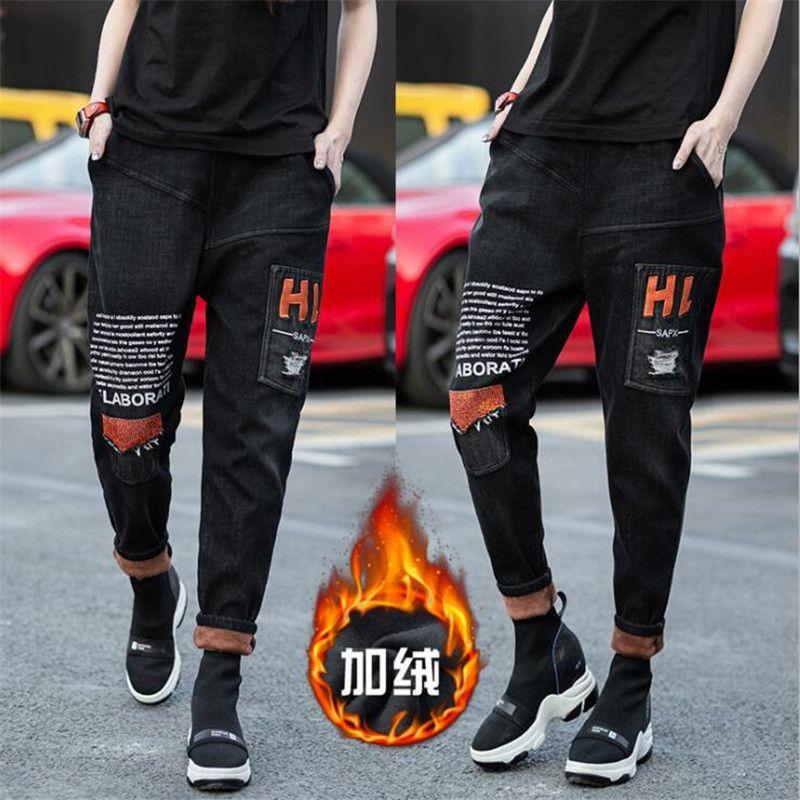 Harajuku бренд дизайн теплые зимние джинсы женщина изношен карманные Женщины высокой талией рыхлой лох джинсы Женские Высокая Упругие Плюс Размер