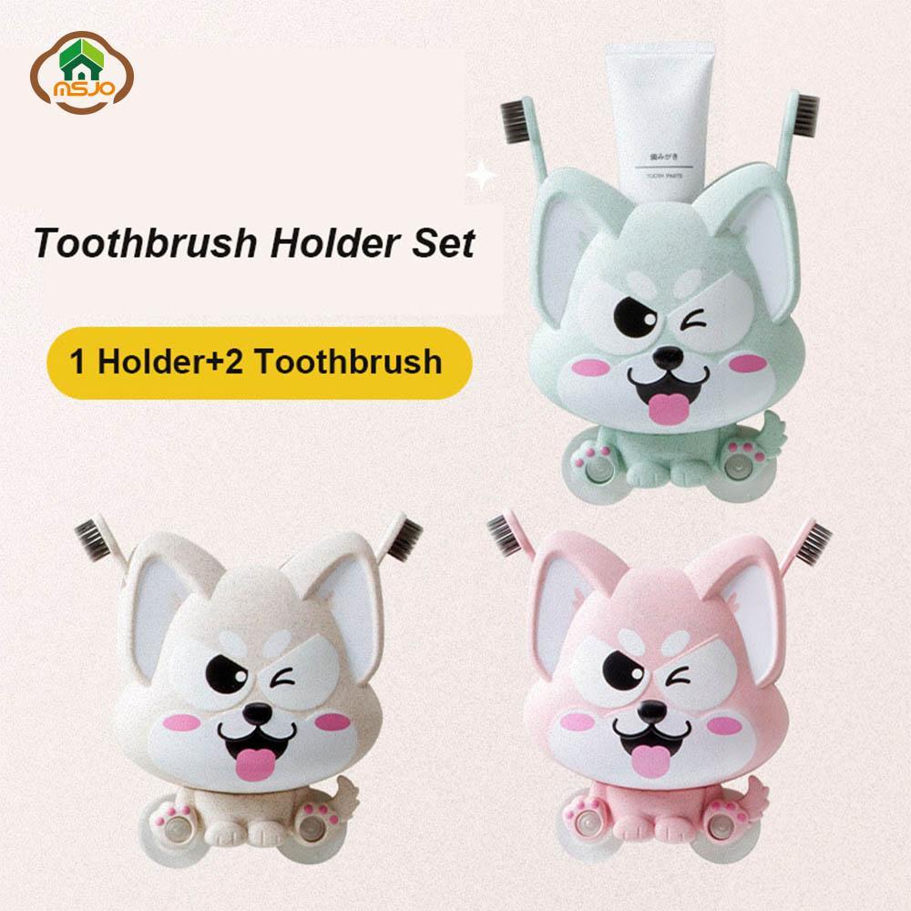 MSJO الأطفال فرشاة الأسنان حامل مجموعة أطفال شفط الكلب ستريت الحاويات ل2PCS فرشاة الأسنان لطيف البلاستيك حامل الحمام معجون الأسنان