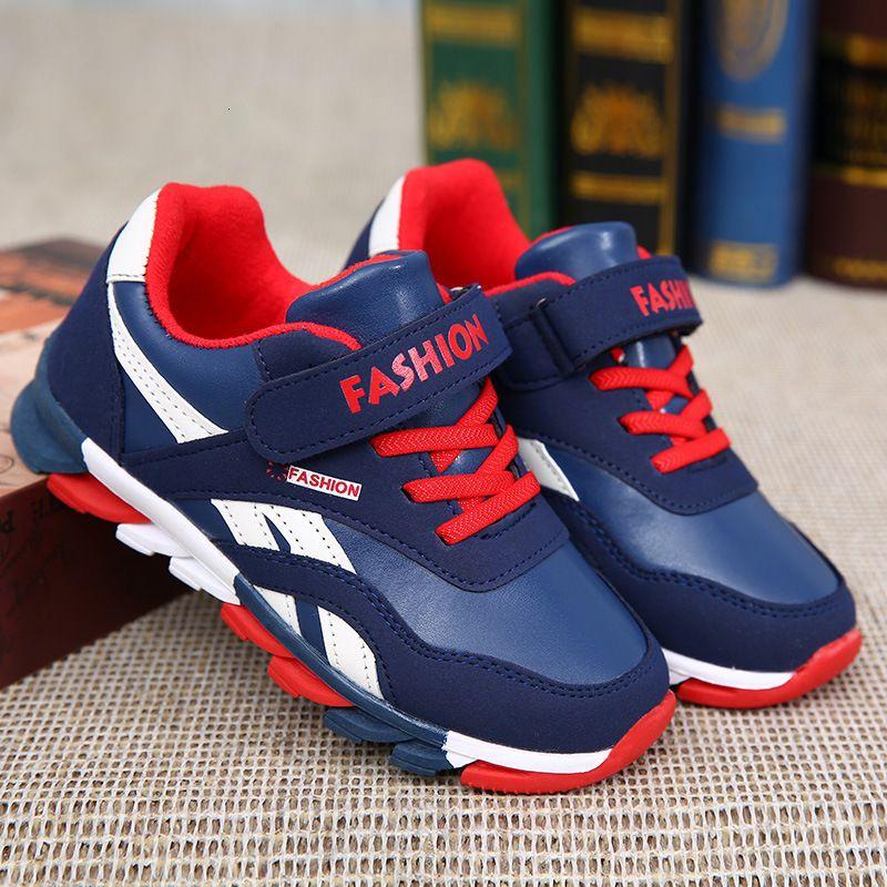 Детские спортивные туфли дети баскетбол обувь Wolf серый малыш спортивные кроссовки для мальчика для мальчика малыш Chaussures налейте Enfant