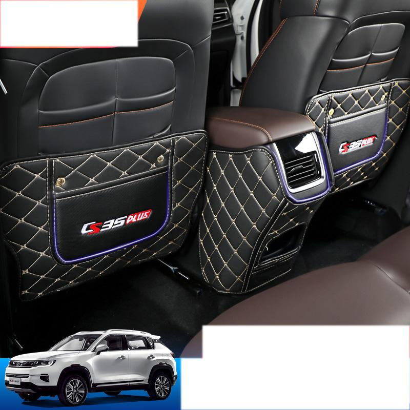 Lsrtw2017 Wearable fibra pelle Seggiolino Auto anti-calcio di Mat per Changan CS35 Inoltre 2018 2019 Accessori Interni
