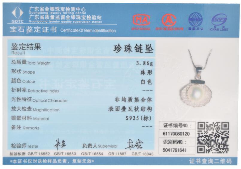 Certificate Of Gem Identification