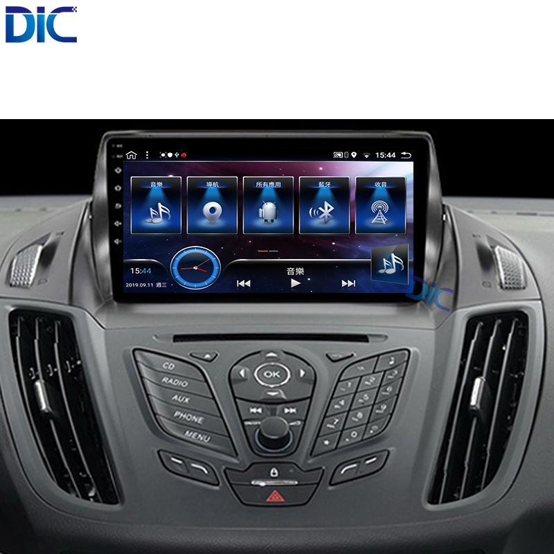 Android 9.0 toque multimédia Cinema 4K sistema GPS de navegação de controle de voz carplay volante player do carro para carro dvd kuga