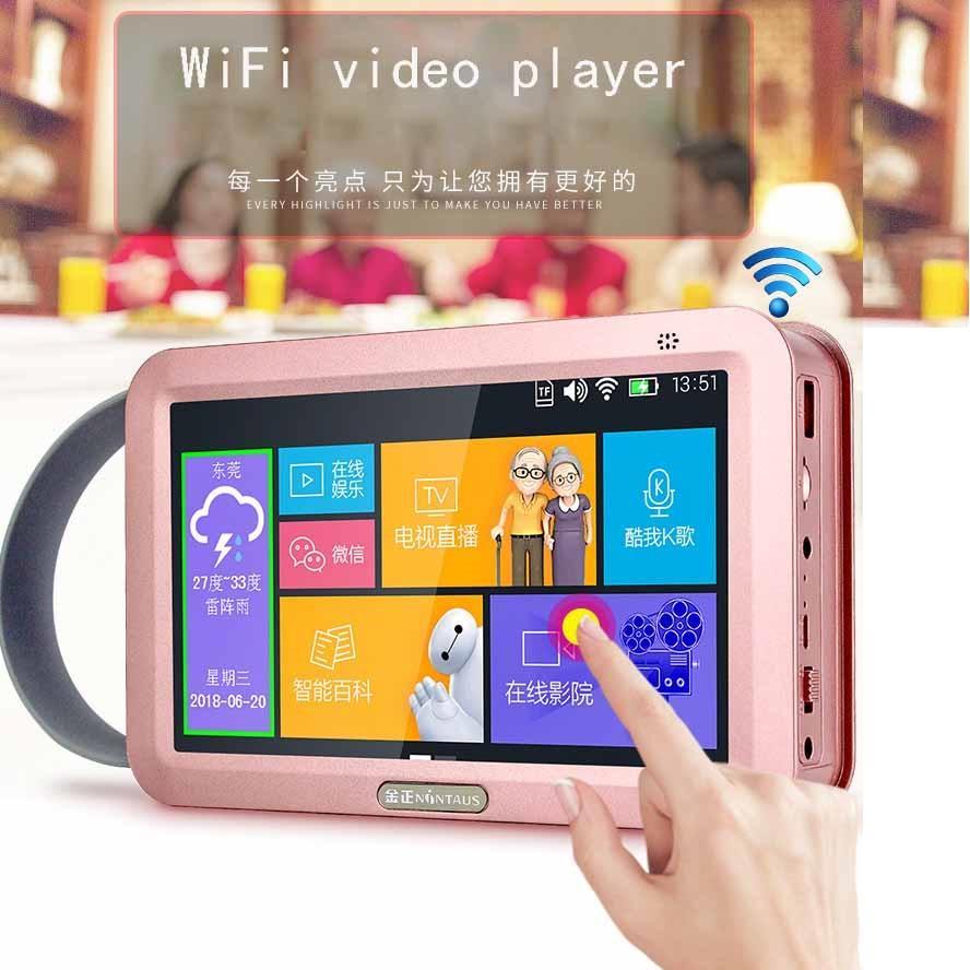 7 인치 터치 HD 화면 와이파이 비디오 플레이어 MP4 MP3를 FM 라디오 게임 휴대용 인터넷 U 디스크 TF 카드 스피커 스마트 음성 E 책