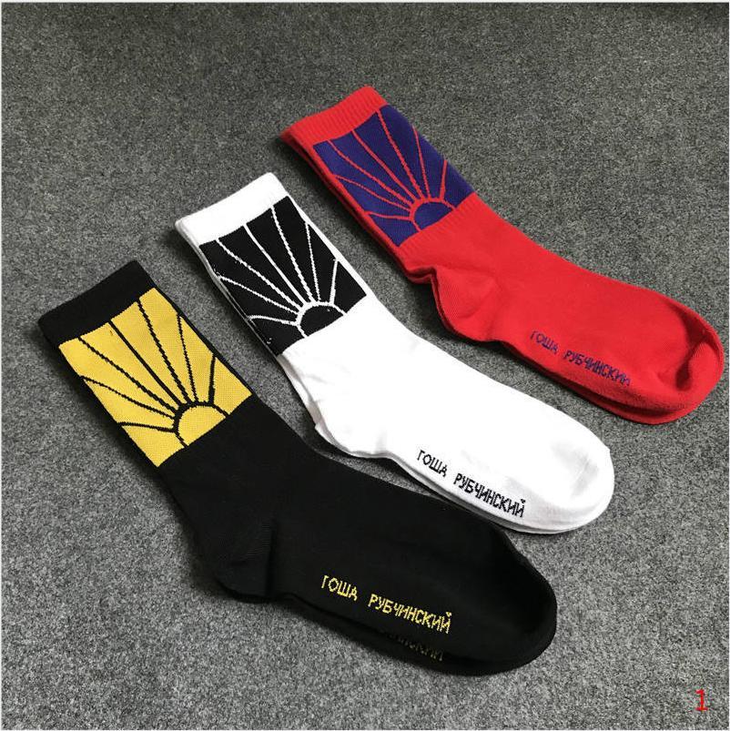 2020 Travis Scott Moda Uomo Sport calze a righe di cotone traspirante con 3 colori Skateboard coppia Hip Hop calzini per Male LR200444