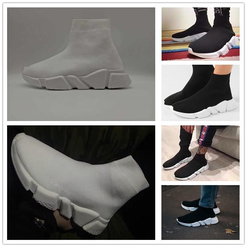 2020 calcetín velocidad Speed Trainer zapatos corrientes de los hombres de las mujeres de los zapatos deportivos velocidad de estiramiento-tejer zapatillas de deporte mediana nosotros .size 5,5-11