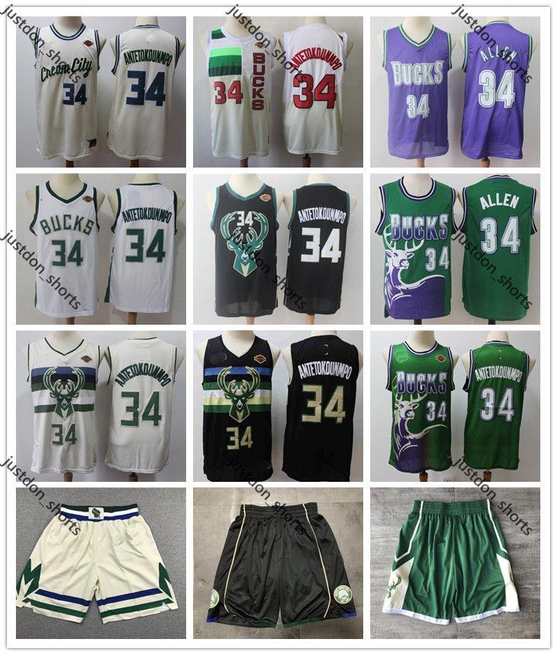 hombres Giannis 34 Antetokounmpo MilwaukeeNBAdólares2020 pantalones cortos de baloncesto de la universidad de los hombres jerseys baratos camisetas de baloncesto cosido