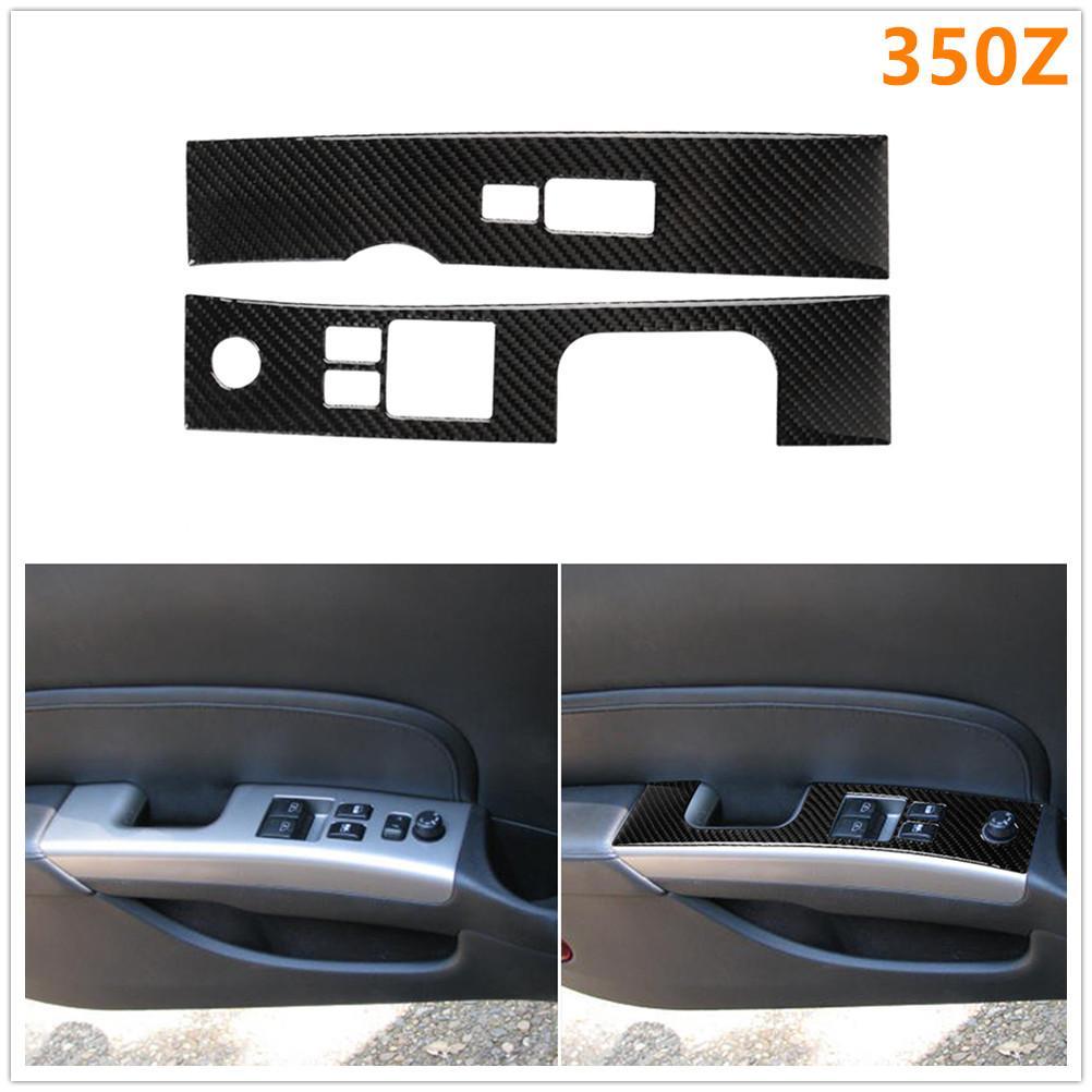 Автомобиль Carbon Fiber Glass Lift Окно управления Кнопка дверной панели крышки Модификация Декоративные наклейки для Nissan 350Z Z33 2006-2009