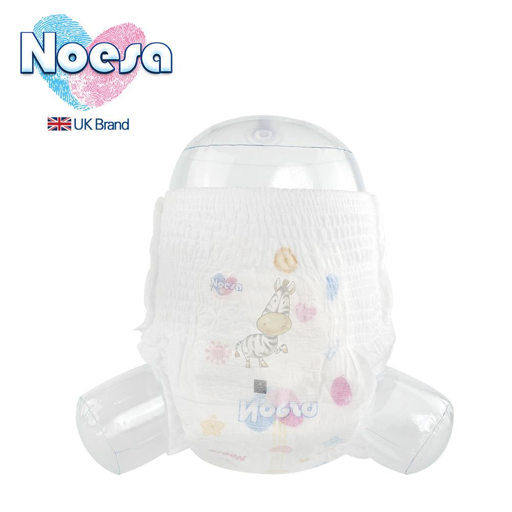NOESA-Disposable Pull Up Pants,training pants,keep baby from diaper rash,Hot-sale Diapers,Size XXL (15KG or more), 48Count/Pack